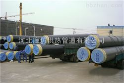 DN200江苏高温预制管,直埋预制聚氨酯泡沫高温管(厂家供应)