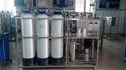JH-RO1000L-1T/H全自动反渗透纯水设备