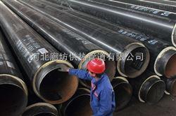 DN350浙江高温聚氨酯供暖直埋发泡管加工工艺