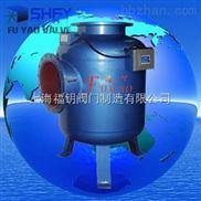 ZHT-旁通全程综合水处理器*物化全程综合水处理器