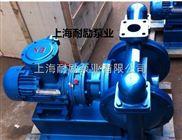 DBY-65P不锈钢防爆电动隔膜泵安装尺寸图