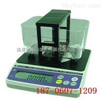雄發高精度礦物岩石密度測量儀