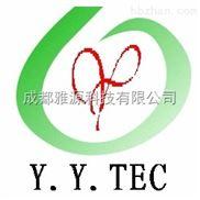 成都雅源YGC-4新替代全自動固相萃取儀