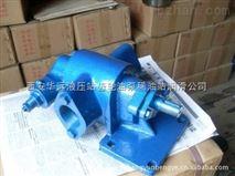 双联齿轮油泵CBWL-E320/E308-CLPL