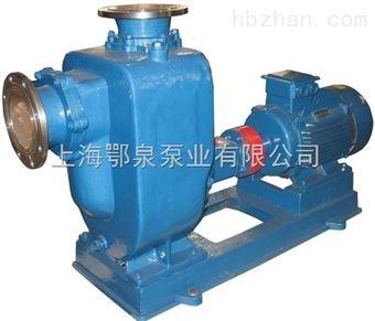 ZW-P不锈钢工业污水自吸泵