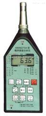 噪声频谱分析仪AWA6270B型