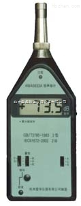 声级计AWA5633A型