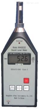 声级计AWA5633D型