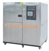冷熱循環試驗箱價格