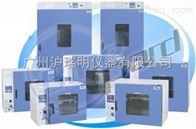 一恒DHG-9240A鼓風干燥箱