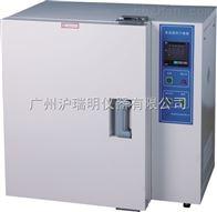BPG-9050AH,BPG-9050BH高溫鼓風干燥箱(富士控制器/進口)