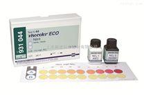 亚硝酸盐测试盒/德国MN测试盒0-0.5