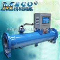 电子式水处理器