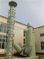 供应喷淋式填料净化塔