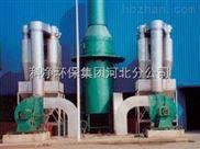 BLS-8L湿式立窑除尘器运行机理/湿式除尘器主体设备结构
