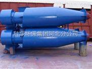 湿式立窑除尘器/CCJ/A型冲激式除尘器/湿式除尘器大全