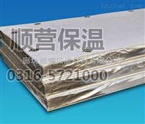 供應順營岩棉複合板廠家直銷玻璃棉複合板價格低質量好A級外牆保溫材料生產廠家