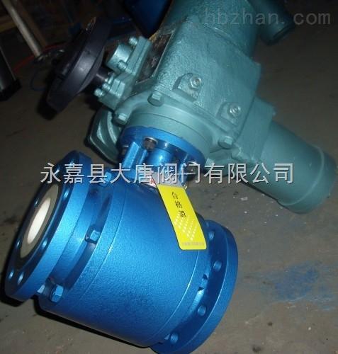 大唐专业生产电动陶瓷球阀