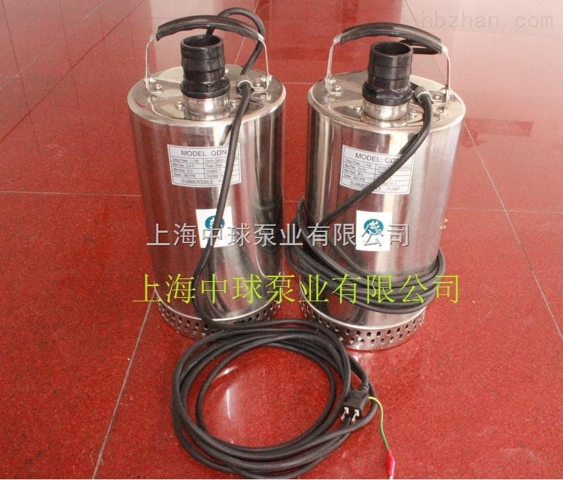 QDN不锈钢防腐潜水泵