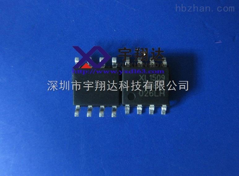 电子元器件 集成电器 深圳市宇翔达科技有限公司 集成电路 > xl1509-3