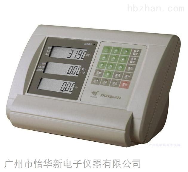 耀华xk3190—yhl3寸普通型大屏幕显示器