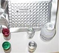 河豚素ELISA檢測試劑盒