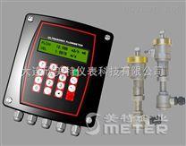 空調插入式超聲波流量計