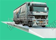 XK3190120吨汽车衡