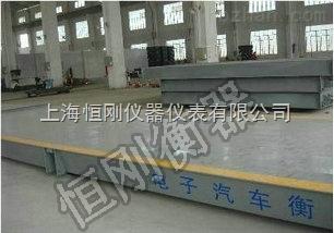 上海耀华100吨汽车衡供应