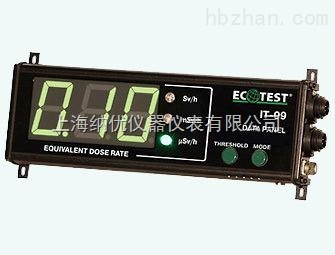 射频电磁辐射分析仪