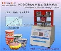 浙江杭州紙管抗壓試驗機,紙箱檢測儀器優質供應商