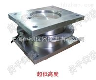 荆州市10吨不锈钢称重模块物有所值