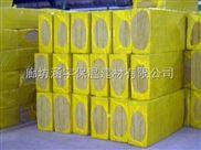 120kg幕墙保温岩棉板价格