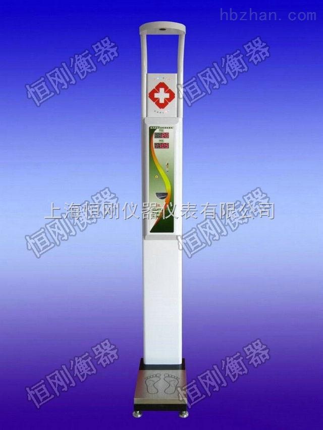 HW-1000超声波身高体重测量仪质量
