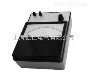 0.1级C50指针直流电压表 C50-mV直流毫伏表 标准电表