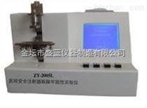 JF-HS-Ⅲ安全注射器連接牢固度試驗儀