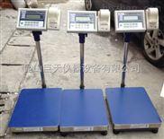 南昌30kg条码打印电子秤