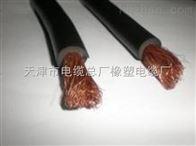 齐全防水电缆JHS300/500V防水橡套软电缆