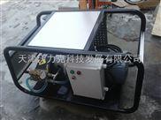 供应沃力克350公斤工业高压清洗机