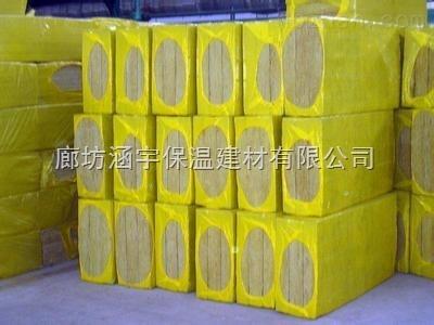 憎水型玄武岩岩棉板价格//4.5cm外墙憎水岩棉板厂家