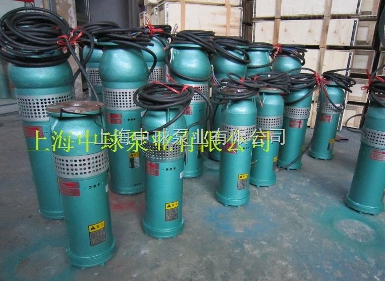 QSP40-16-3喷泉泵