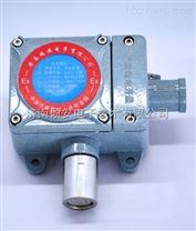 氧氣泄漏報警器 氧氣濃度報警器安全防爆
