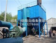 PPC96-8气箱脉冲袋式除尘器工作过程