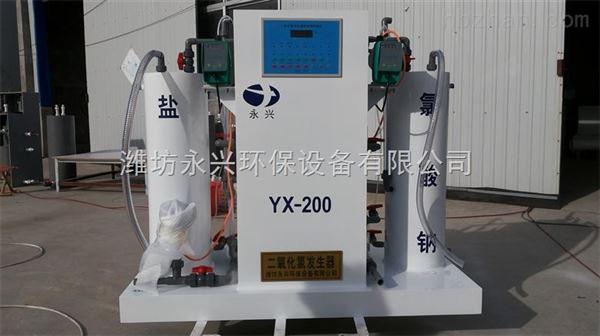 广西二氧化氯发生加药装置的使用方法