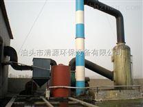 2T燃煤链条导热油炉除尘器