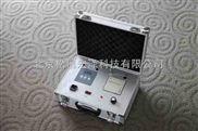 JC-9安利甲醛检测仪