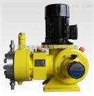 重庆力高计量泵全国销售