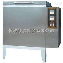 防鏽油脂濕熱試驗箱測定儀