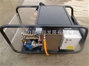 500公斤高压水枪高压清洗机