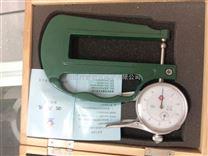 昆山深喉型0-10*120MM指針式測厚儀